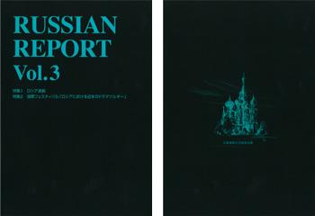 RUSSIAN REPORT Vol.3