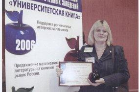 授賞式でのオムスク大学出版部長のイリーナさん
