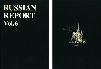 RUSSIAN REPORT Vol.6
