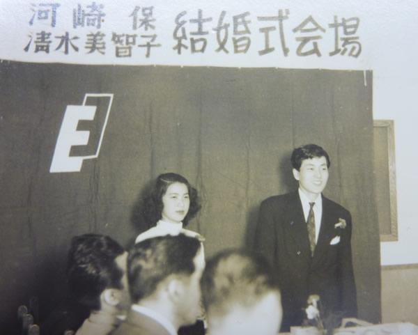 「組合結婚」だったという河崎夫妻の結婚式の写真